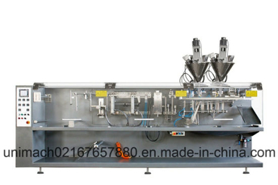 High Speed Duplex Horizontal Packaging Machine (ZS-240D)