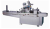 Horizontal Flow Wrapper Pack Machine (KDT-450)