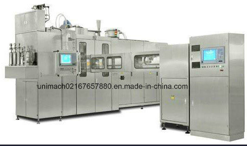 Plastic Ampoule Blow-Fill-Seal Monoblock Machine