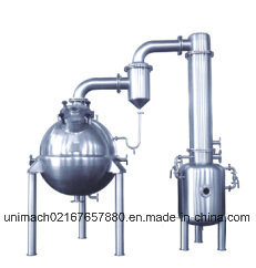 Qn Series Ball Concentrator for Herb Madicine