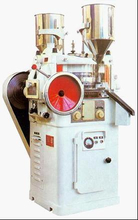 Traditional Single Punch Rotary Tablet Press (ZP33)