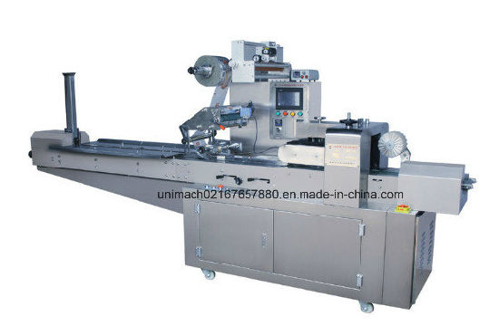 Zh Series High Speed Automatic Pillow Packaging Machine