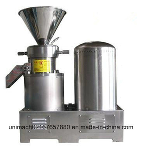 Cosmetic Food Colloid Mill Machine