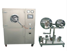 Lab Tablet Coating Machine (coating pan interchangable)