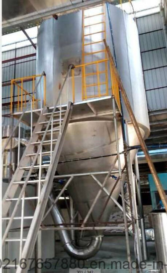 LPG Series Spray Dryer Drying Machine