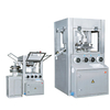 Automatic High-Speed Tablet Press (Exchangeable punch turret) (GZPY SERIES)