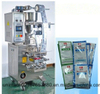 Four-Side Sealing & Double-Line Granule Packing Machine