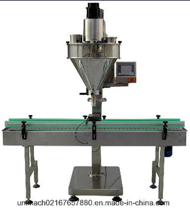 Automatic Screw Powder Feeding Machine