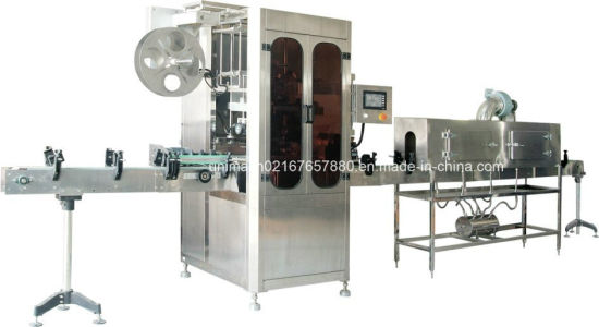 Ds150 Automatic Sleeve Labeling Machine