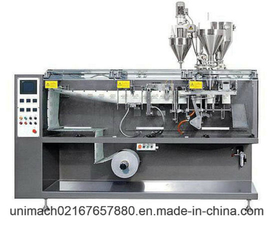 Horizontal Food Package Machinery and Seal Machine