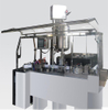 Zs-3 Full-Automatic Suppository Filling Sealing Machine