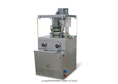 Zpy120 Best Price Rotary Tablet Press