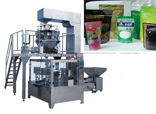 Rotary Packing Machine (doypack & zip pouch)