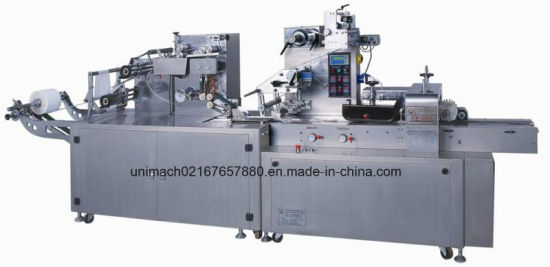 Full Automatic Computer Control Wet Folding Packing Machine