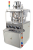 High Efficiency Automatic Rotary Tablet Press