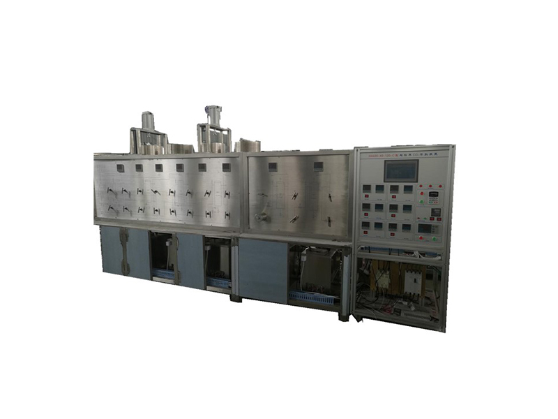Offer for Supercritical CO2 Extraction Machine