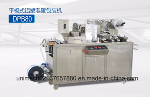 Mini Automatic Liquid Chocolate Tablet Capsule Blister Packing Machine