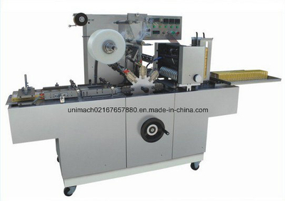 High Speed Automatic Cellophane Wrapping Packing Machine