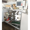 Automatic Vitamin C double soft aluminum strip packing machine